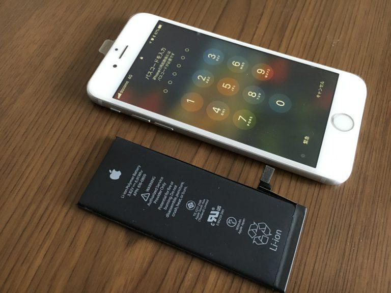 画面交換修理とバッテリー交換修理後のiphone6