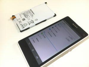バッテリー交換修理後のXperia J1 Compact(D5788)