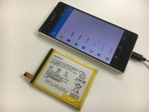 バッテリー交換修理後のエクスペリアZ1(SOL23)