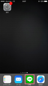 アプリ機能のショートカット説明画面