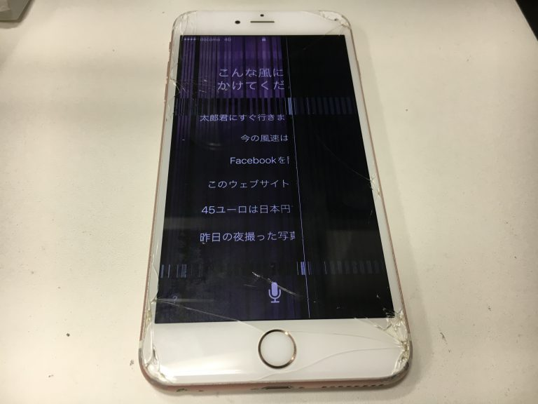 液晶表示不良状態のiphone6s