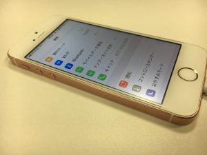 画面交換後のiPhoneSE