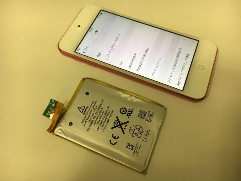 バッテリー交換修理後のipod touch第5世代