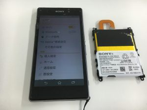 バッテリー交換修理後のXperia Z1(SO01F)