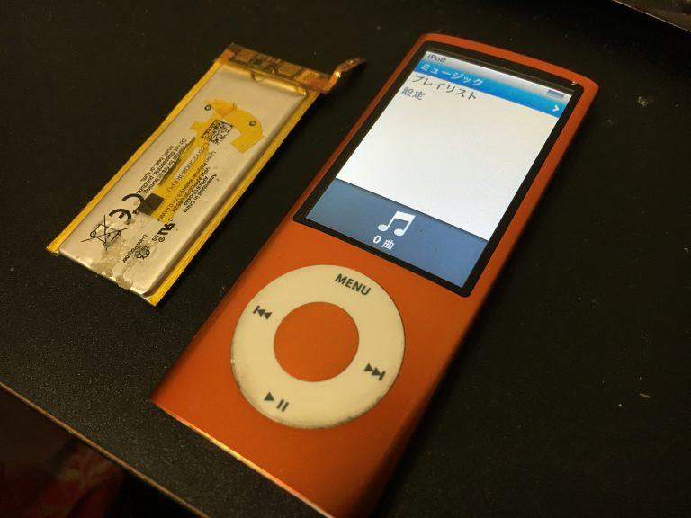 バッテリー交換修理後のiPod nano5