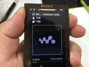ボリュームボタン修理後のWALKMAN NW-A846