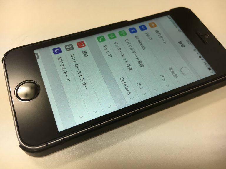 画面交換修理後のiPhoneSE