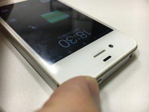 スリープボタン修理後のiphone4s