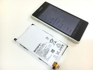 バッテリー交換修理後のXpeira J1 Compact(D5788)