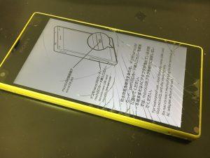 ガラスが割れているXperia Z5 Compact(SO-02H)