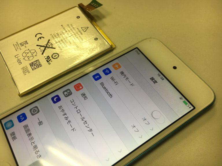 バッテリー交換修理方法を画像付きで解説4.修理完了iPodTouch5
