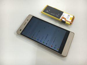 バッテリー交換修理後の、Huawei P8 Lite