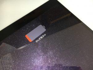 充電部分の交換修理後のiPad Pro 10.5インチ