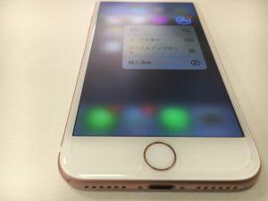 画面割れの交換修理後のiPhone8