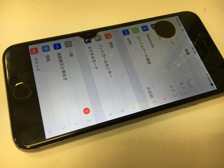 画面に大きな黒いシミが出来てるiphone6