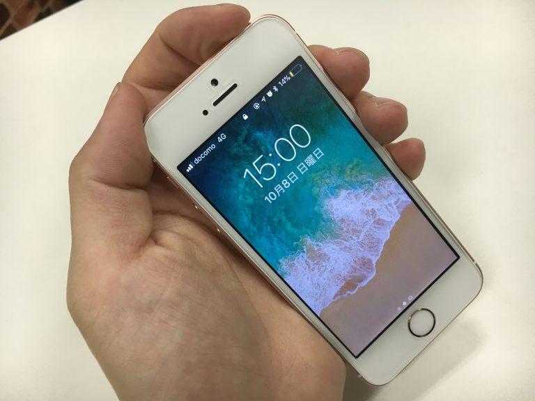 スリープボタン交換修理後のiPhoneSE