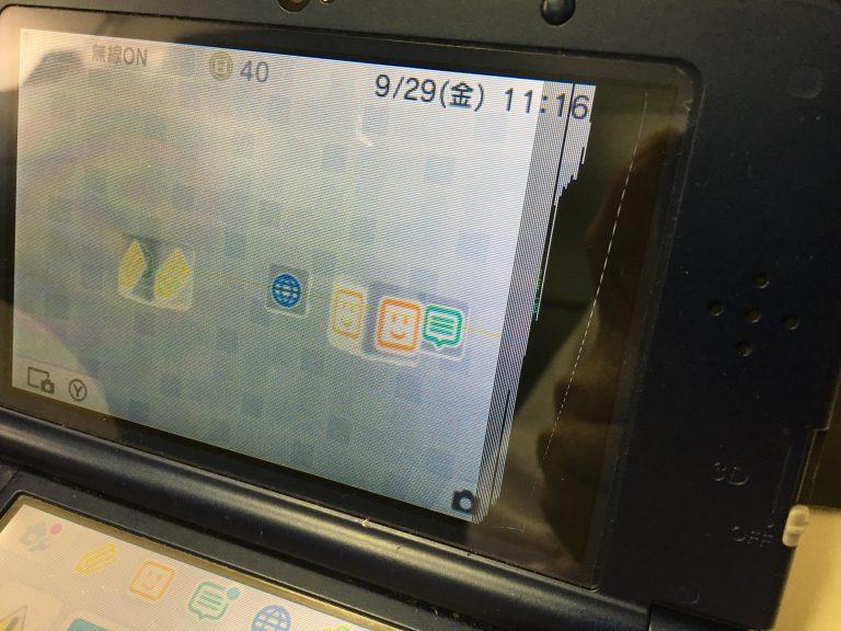 画面の右側に黒い線が入ってしまっているNintendo3DSLL