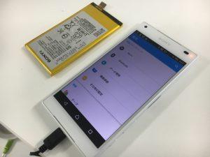 バッテリー交換修理後のXperia Z5 Compact(SO-02H)