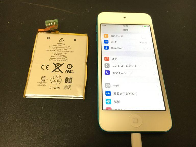 バッテリー交換修理後のアイポッドタッチ5