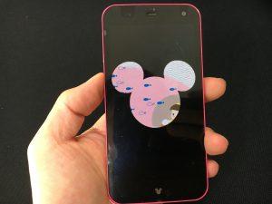 電源ボタン修理後のディズニースマホ・Disney Mobile on docomo [F-03F]