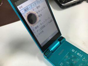液晶漏れで画面上に黒いシミが出来ているAQUOSガラホ-501SH
