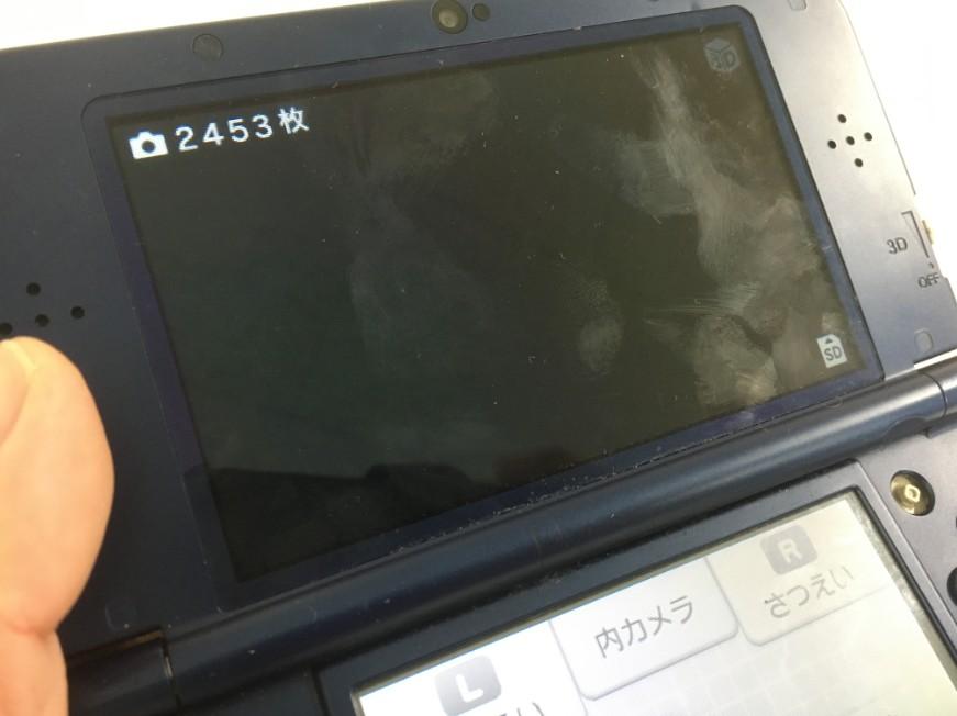 カメラを起動しても画面が真っ暗のNew3DSLL