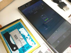 内臓電池を新品に交換したXpeira-Z5-premium_so-03h