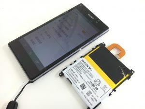 バッテリー交換修理後のXperia Z1(SO-01F)