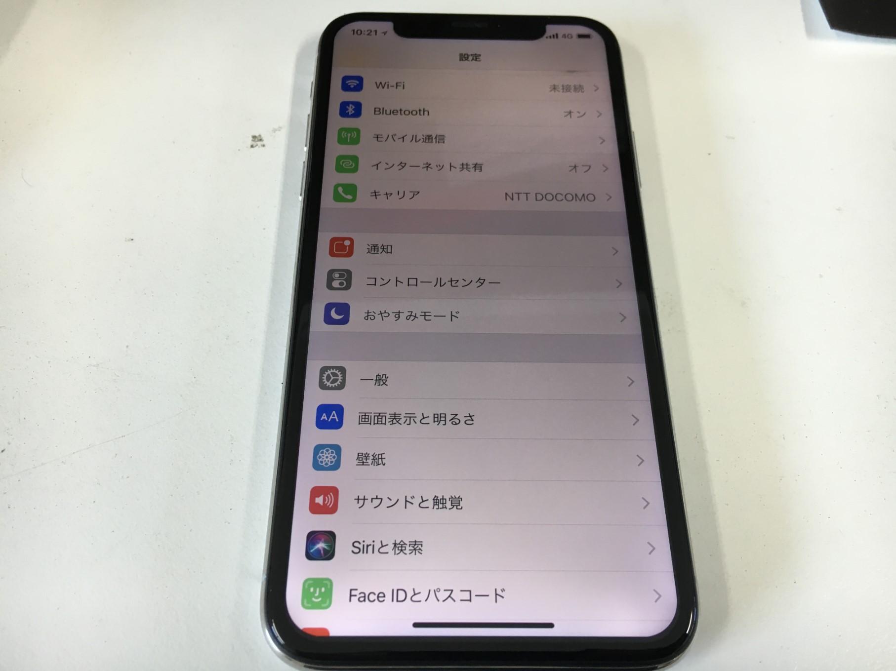 iPhoneX(テン)の画面交換で有機EL内部の線や発光が改善
