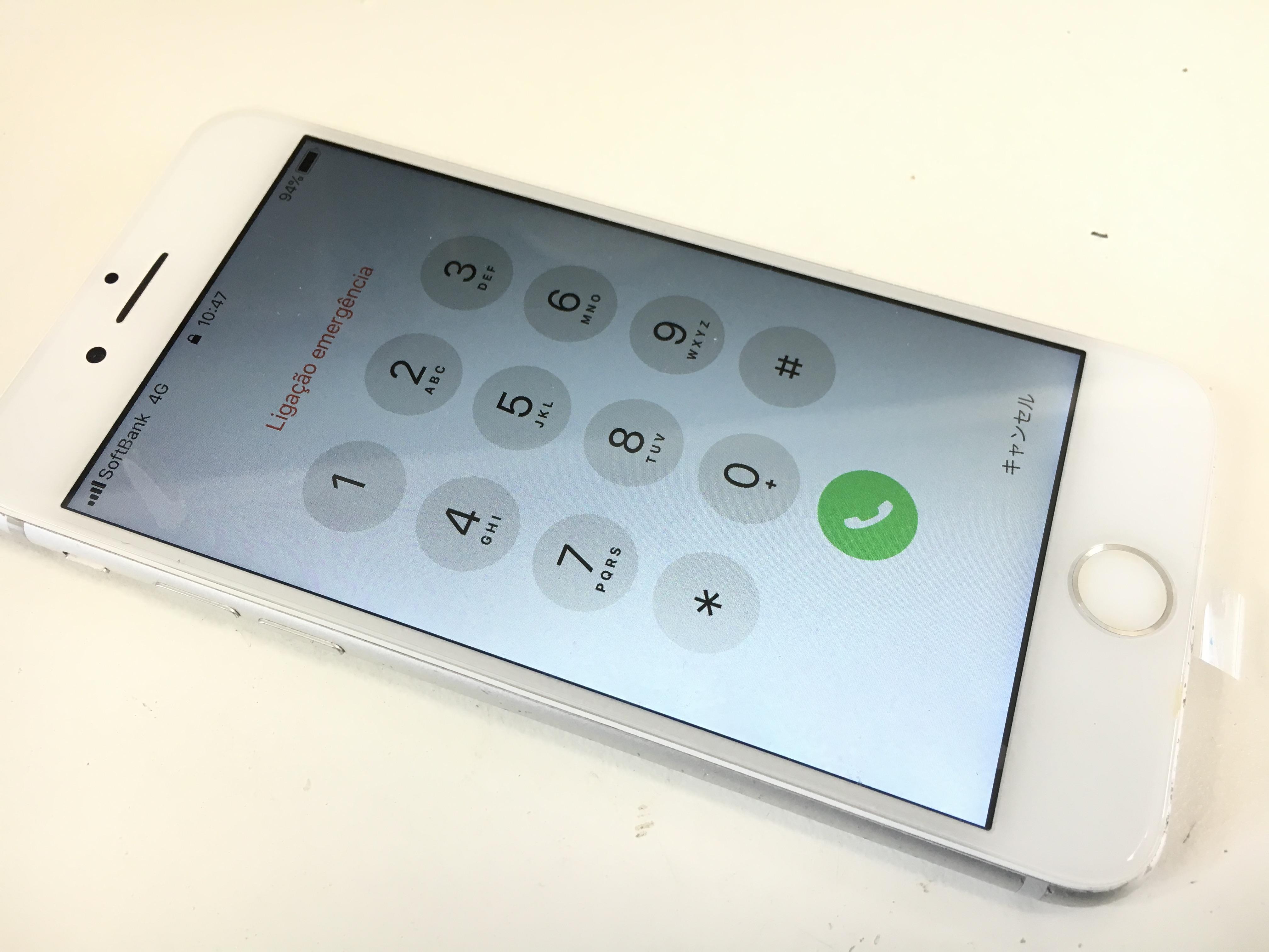 液晶画面交換修理でデータそのままで操作出来るようになったiPhone6