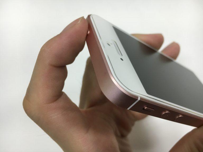 スリープボタンを押し込んでも全く反応しないiPhoneSE