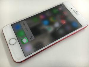 iphone7画面の表面にヒビが走っている
