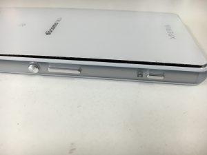 バッテリー膨張でハマグリ現象化したXperiaZ3compactSO-02G-300x225