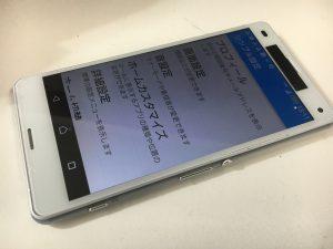 画面交換修理後のエクスペリアZ3コンパクト(SO-02G)