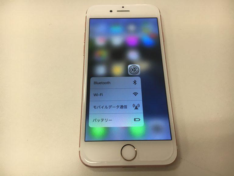 画面交換修理後のiPhone7