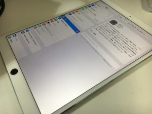 割れた表面ガラスを修理したiPadPro10.5
