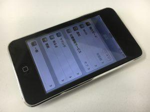 表面ガラスを新品に交換したiPod touch第3世代