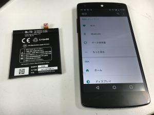 バッテリー劣化ですぐ充電切れになるNexus5