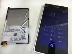 電池パックを新品に交換したXperia J1 compact(D5788)