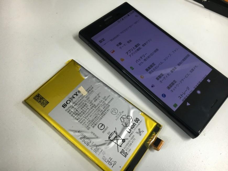 電池パックを新品に交換したXperia X Compact(SO-02J)