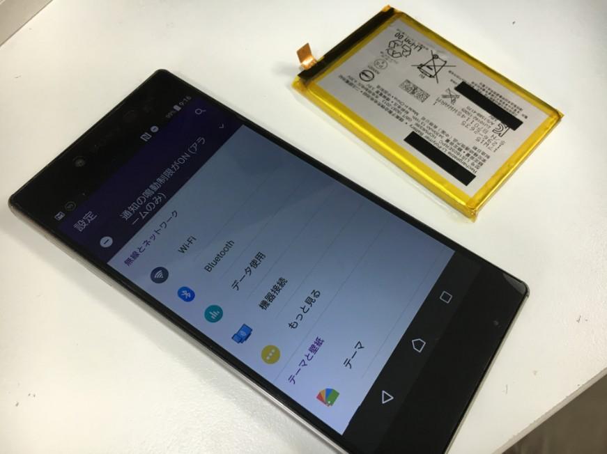 バッテリーを新品に交換して充電持ちが改善したXperiaZ5(SO-01H)