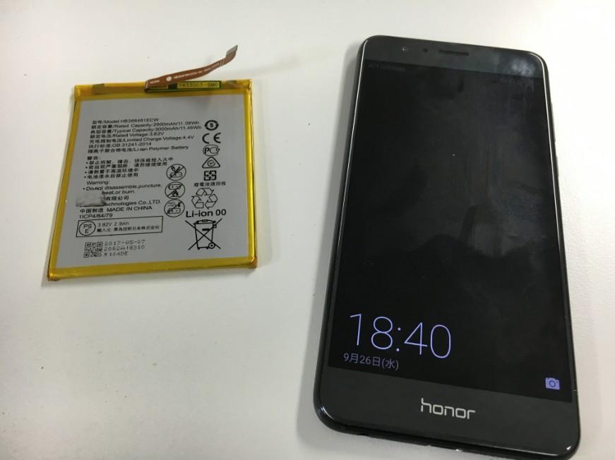 バッテリーを新品に交換したhonor8