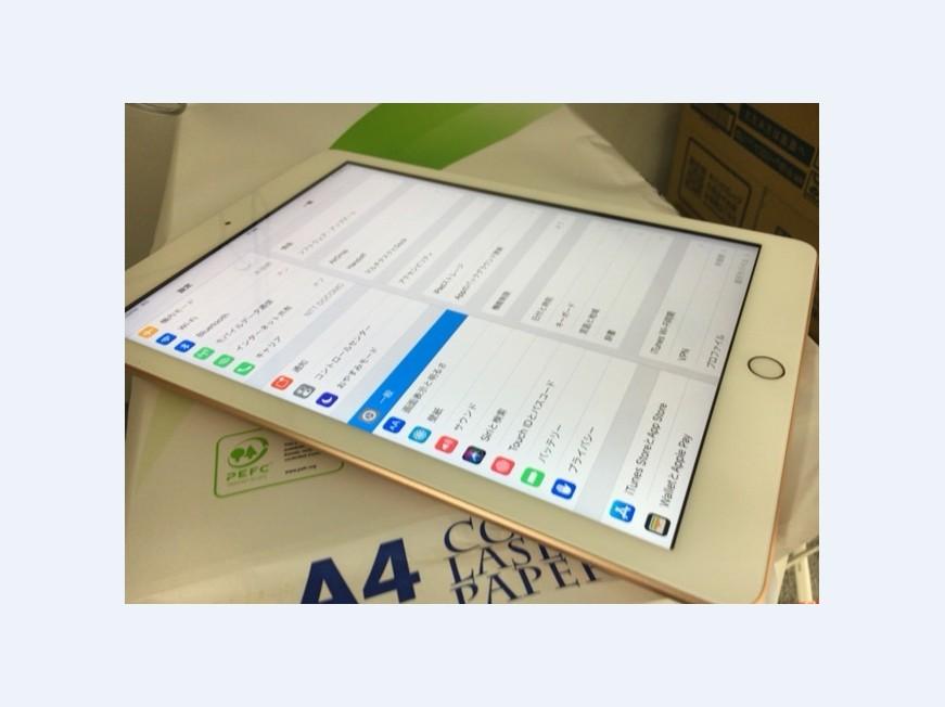 割れた画面を交換して新品同様になったiPad 第6世代