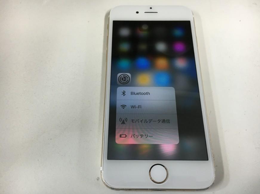 液晶画面とホームボタンを交換して新品のようになったiPhone6