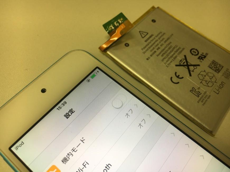 バッテリーを交換して充電持ちが改善したiPodタッチ第5世代