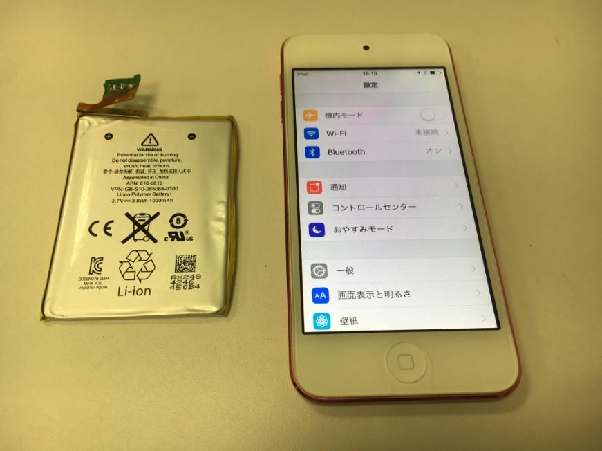 バッテリー交換で電源がつくようになったipod touch5
