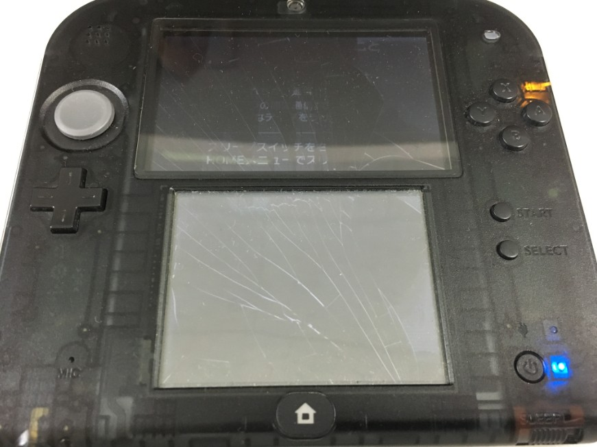 液晶画面が割れて何も操作が出来なくなってしまったNintendo 2DS