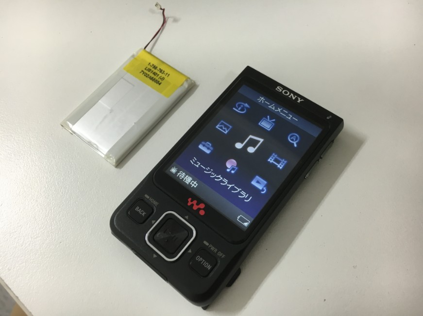 バッテリーを新品に交換して充電持ちが悪い症状が改善したNW-A918