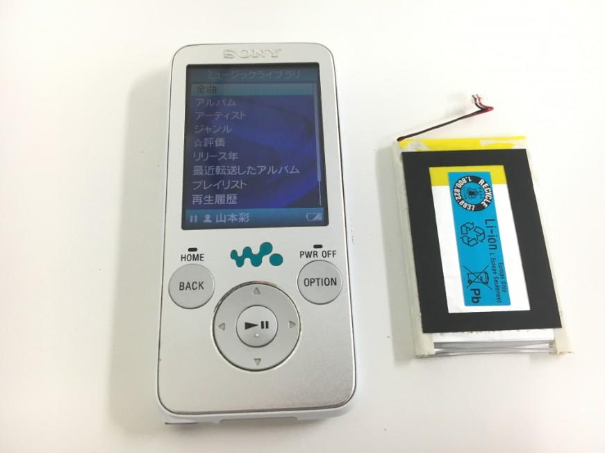 劣化したバッテリーを新品に交換したNW-S639F