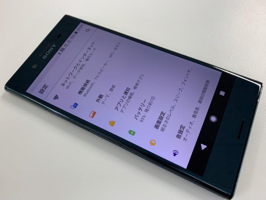 液晶画面交換で新品のようになったXperia XZ Premium(SO-04J)